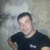 Михаил, 32, г.Новосибирск