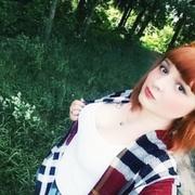 Ольга, 23, г.Брянск