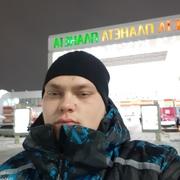 ярослав 20 Красноярск