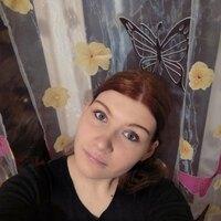 Кристина, 27 лет, Козерог, Тверь
