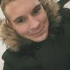Даня, 19, г.Рязань