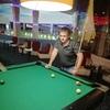 Сергей, 24, г.Воронеж