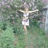 Татьяна, 45, г.Ванино
