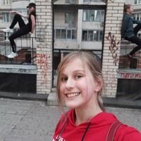 Варварва, 18 лет, Скорпион, Санкт-Петербург