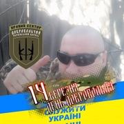 Юрец 20 Київ