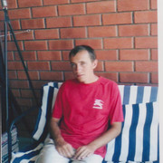 Виктория 20 Селидово