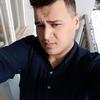 Али, 20, г.Ростов-на-Дону