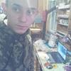 Дмитрий, 19, г.Алдан