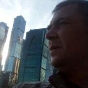 Альберт 43 года (Близнецы) на сайте знакомств Магарамкента