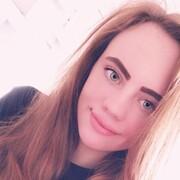 Дарья, 21, г.Великий Новгород (Новгород)