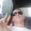 Андрей, 36, г.Черкассы