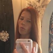 Знакомства в Рязани с пользователем Лидия 38 лет (Скорпион)