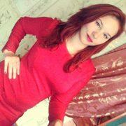 Анастасия, 25, г.Залари