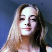 Ання, 18, г.Краснодар