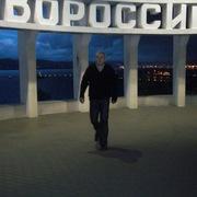 Aleksandr 55 Новороссийск