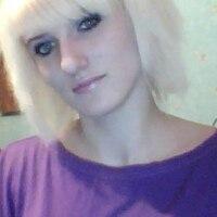 Ирина, 28 лет, Дева, Кобрин