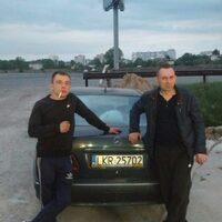 Макс, 29 лет, Овен, Киев