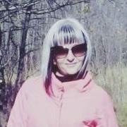 Наталья 38 Кемерово