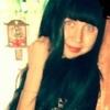 nina, 24, г.Вешенская