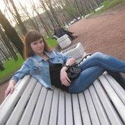 Юлия 25 лет (Телец) Рязань