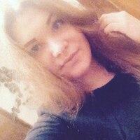 Юлия, 21 год, Весы, Днепр