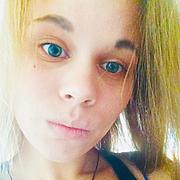 Elena 21 год (Козерог) Нижний Новгород