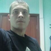 vlad 24 Бобруйск