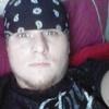 Shadarick w adkison, 36, Lafayette