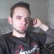 John, 33, г.Толидо