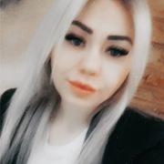Лора 28 Киев