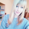 Anastasiya Shumeyko, 19, Horki