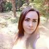 Алёна, 30, г.Санкт-Петербург