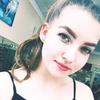 Богдана, 19, г.Киев