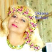 Оксана Бруева 55 Сковородино