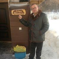 Арсен, 42 года, Скорпион, Барнаул