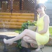 Ольга 32 года (Рак) Павлово