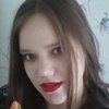 Анастасия, 25, г.Березники