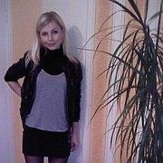 Знакомства в Турку с пользователем sofia 29 лет (Стрелец)
