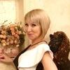 Светлана, 42, г.Краснодар