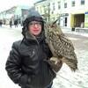 вероника, 41, г.Калуга