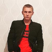 Костя, 28 лет, Близнецы, Пермь