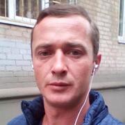 Денис 32 Эртиль