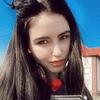 Екатерина, 19, г.Рязань