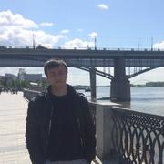 Алексей 20 лет (Рыбы) Новосибирск