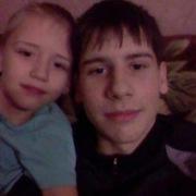 Лёня, 25, г.Азнакаево