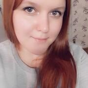 Полина Климина, 28, г.Екатеринбург