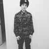 Sergey, 21, Zhezkazgan