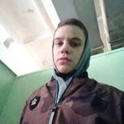Алексей, 18, г.Кашира