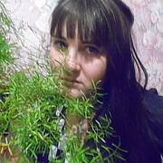 Катюша, 31, г.Богучаны