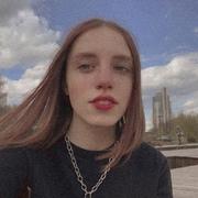 Ангелина 19 Москва